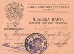 Članska karta kraljevačkih lovaca 1930./1931.godina