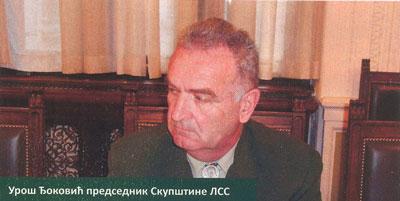 Uroš Đoković